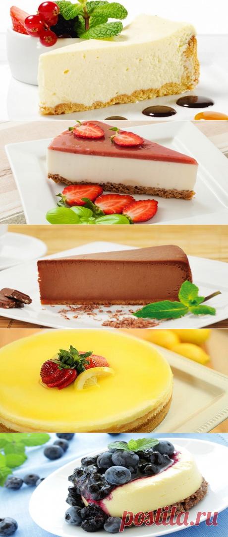 Чизкейк - рецепты шоколадного, клубничного, лимонного и творожного без выпечки десерта.
