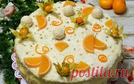 Великолепный торт «Апельсиновый Старый Новый год» Пошаговый рецепт приготовления  торта « Апельсиновый Новый год » в домашних условиях. Великолепный, нежный, пышный торт и самое новогоднее сочетание.