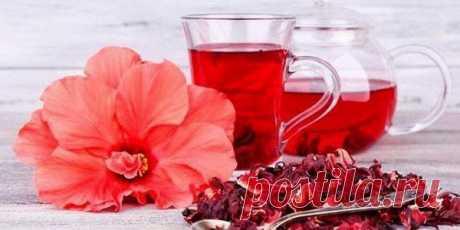 8 причин начать пить чай каркаде Для чая каркаде используется тропическое растение гибискус. Этот чай с приятным кислым вкусом хорошо утоляет жажду. Но любители этого чая ценят его не только за приятный вкус.Последние научные исследования гибискуса подтверждают многочисленные преимущества для нашего здоровья. Вот...
