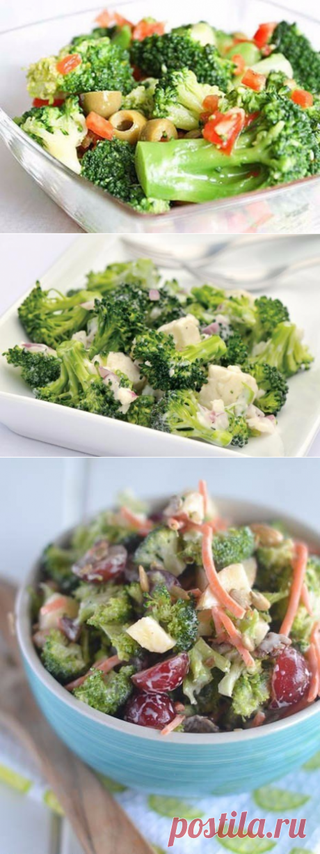 TOP-8 recipes of salads with broccoli.