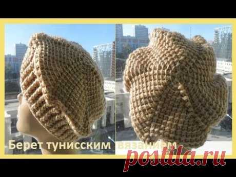 La boina por la labor de punto de Tunicia, crochet takes a Tunisian (el gorro №97)