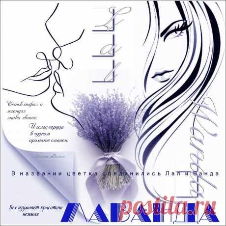Цветы и женщины ~ Блоги ~ Beesona.Ru