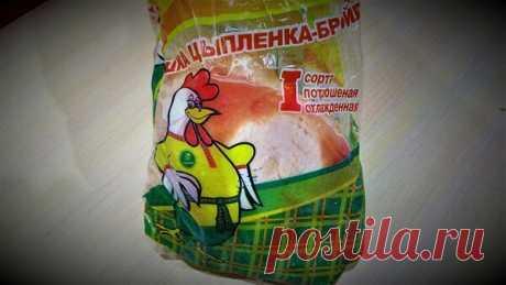 Как избавиться от гормонов и антибиотиков в куриной тушке (советы сменного мастера птицефабрики)   Еда и здоровье   Яндекс Дзен
