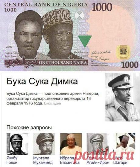 БУКА СУКА ДИМКА. Легенда Африки