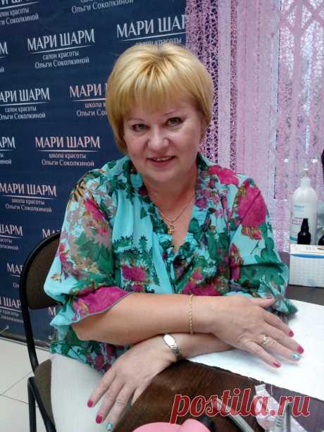 Галина Соколкина
