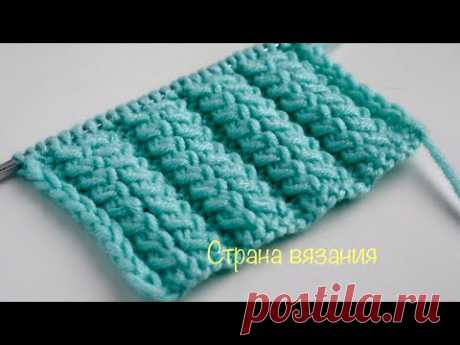 Узоры спицами. Резинка с перекрещенными петлями. Knitting patterns. Elastic band with crossed loops.
