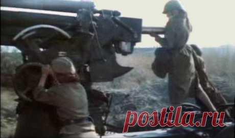 Подвиг сталинградских зенитчиц. 23 августа 1942 года наши зенитчицы не позволили немцам с ходу ворваться в Сталинград