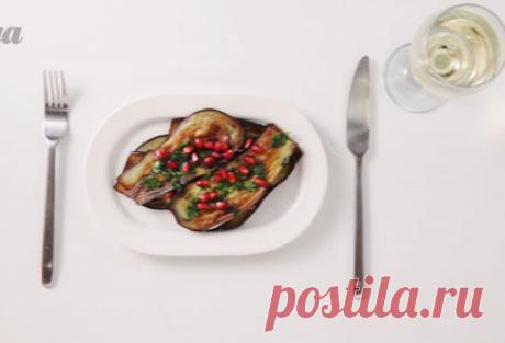Баклажаны жареные с гранатом и зеленью пошаговый рецепт с видео и фото – грузинская кухня: закуски