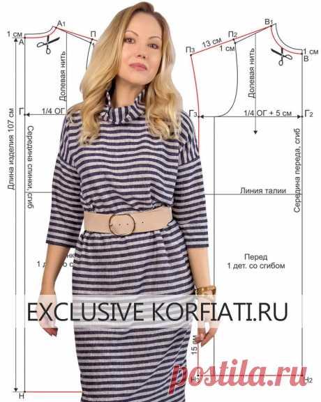 Выкройка прямого трикотажного платья 👗 от Анастасии Корфиати Выкройка прямого трикотажного платья - от моделирования до пошива! Базовая модель любого гарероба и прекрасный комби-партнер 👗 Просто сшить!