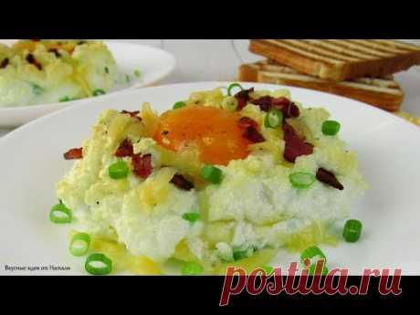 Яйца на ЗАВТРАК ПО-НОВОМУ ☆ Как НЕОБЫЧНО приготовить завтрак из обычных продуктов  ☆ ПРОСТО и ВКУСНО - YouTube