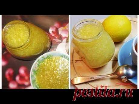 Имбирь с лимоном и медом - это настоящий запас здоровья и жизненной энергии в баночке! Такое средство позволит Вам не болеть вирусными заболеваниями в зимний...