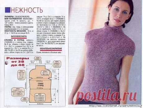 """Пуловер """"Нежность"""""""
