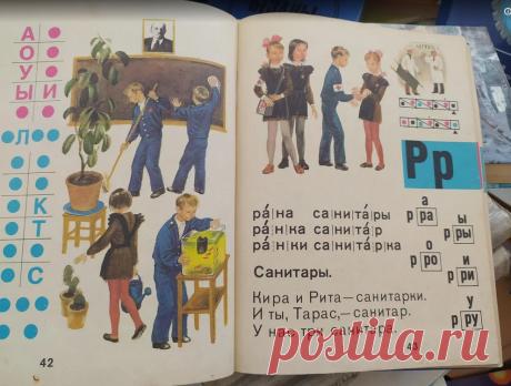 Каждый третий школьник не справляется с программой. Педагоги назвали причину | Дневник М и Ко | Яндекс Дзен