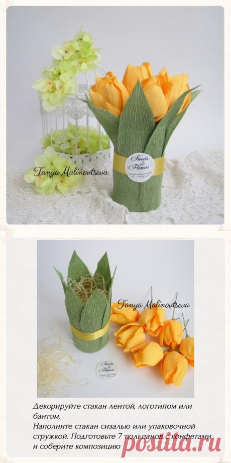 Мастер класс по выполнению стаканчика для композиции с тюльпанами — Сделай сам, идеи для творчества - DIY Ideas
