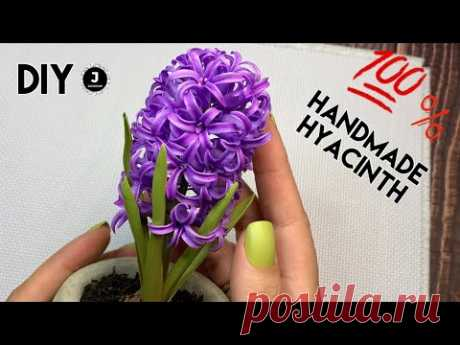 DIY. 🌸Handmade Hyacinth. МК Реалистичный Гиацинт из фоамирана.