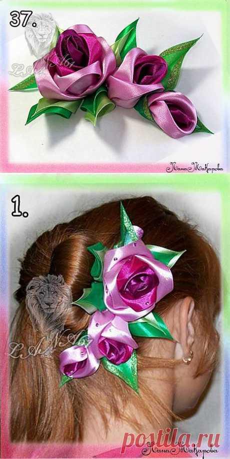 Розы из атласных лент. Подробный фото мастер-класс.
