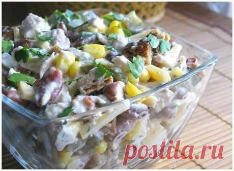 Салат с курицей, фасолью и сыром — Мегаздоров