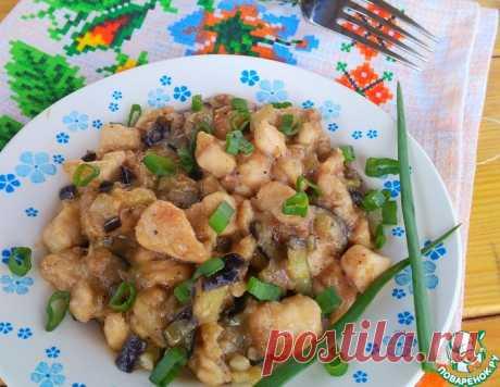 Куриное филе с баклажаном – кулинарный рецепт