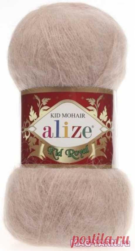 Alize купить остаток 31 моток пряжа Кид рояль 25 г. (Kid Mohair Royal) цвет 190 бежевый по низкой цене.