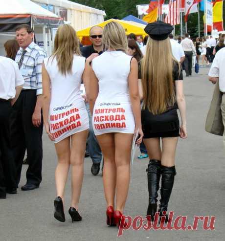Мы живём в России - 109 (40 фото)