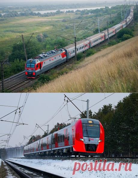 Инструкция, как получить бесплатный билет на поезд РЖД за 5 минут | Неутомимый странник | Яндекс Дзен
