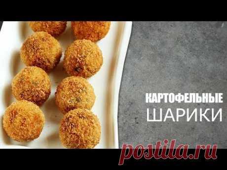 Как готовить картофельные шарики с сыром ☆ Рецепт от ОЛЕГА БАЖЕНОВА #47 [FOODIES.ACADEMY]