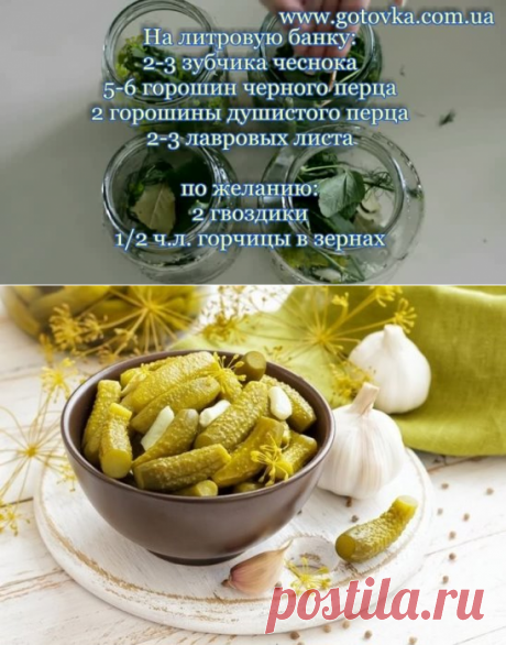 Одноклассники хрустящие огурцы-необычный рецепт приготовления