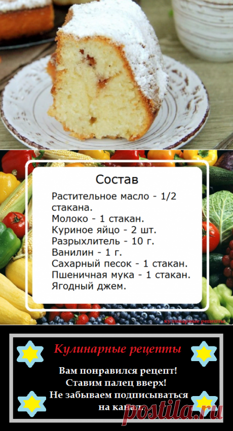 Турецкий кекс на молоке.   Кулинарные рецепты   Яндекс Дзен