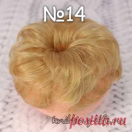 Тресс прямой 5 см - Кукольные волосы - Вязаная жизнь | игрушки #Тресспрямой5см #Тресспрямой #прямыеволосы #куколкасволосами #кукольныеволосы #волосы #вязанаяжизнь #игрушки #волосыдляигрушек #игрушечныеволосы #волосыдляамигуруми #кукольныеволосы #кукласпрямымиволосами #кукла #длякуклы #волосыдлякуклы #пепельныйсветлорусый