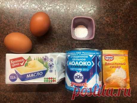 Очень люблю советский торт «Птичье молоко», а недавно стала готовить его в виде конфет и это нечто - Ваши любимые рецепты - медиаплатформа МирТесен