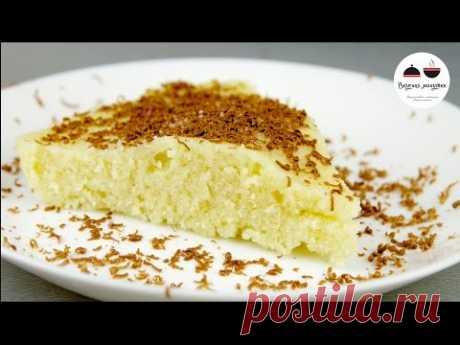 МАННИК в микроволновке за 6 минут! Очень нежный и вкусный пирог  Semolina Pie in 6 minutes - YouTube