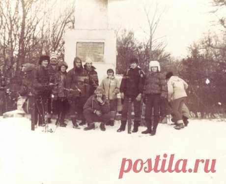 Мой первый зимний поход в горы. | Сергей Раевский | Яндекс Дзен