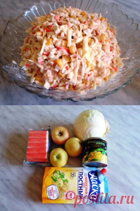 Салат «Каприз» - Кулинарный блог