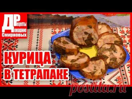¡El panecillo de gallina en el paquete de bajo el jugo! ¡La gallina en tetrapake! Es sabroso, rápidamente, puramente.