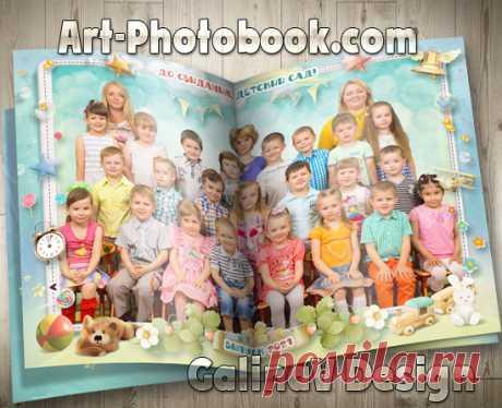 Фотокнига Поляночка » Детские PSD фотошаблоны, выпускные фотокниги, школьные фотоальбомы, фотокниги для детского сада, psd шаблоны для фотокниг, детские коллажи, GalinaV коллажи, школьные psd коллажи, фотокнига макет купить, календари