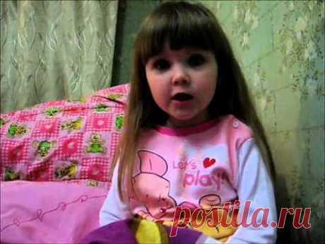 любовные советы от Ульяны - YouTube
