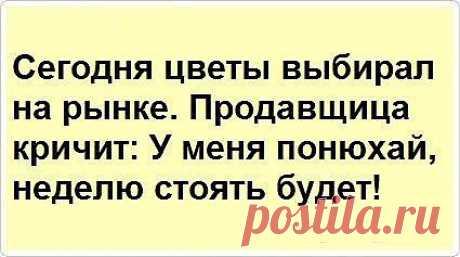 Цветы)))