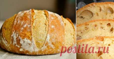 Хлеб бeз замecа Вот этот хлеб я делаю постоянно (через1-2 дня), очень вкусный получается, мякушка не крошится, и хлопот с ним никаких: вечером размешала тесто, утром положила в форму и выпекла, даже месить не надо!  Ингредиенты:  • 6 стаканов муки  • 2 ч.ложки соли  • пачку сухих дрожжей  • 3 - 3,5 стакана воды холодной