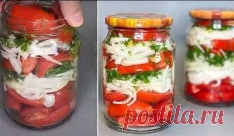 Хочу цього року закрити таких помідор побільше, щоб потім не шкодувати. Вони з'їдаються дуже швидко, адже неймовірно смачні Цей рецепт мені дала колись одна знайома вірменка. Вони неймовірно смачні, якісь особливі. Вони мають кисло-солодкий смак, наче свіжі.  Складові (вийде десь три баночки об'ємом 700 мл):  1 кг помідор;  3-4 цибулини;  петрушка та кріп;  по одній столовій ложці соняшникової олії в кожну бано