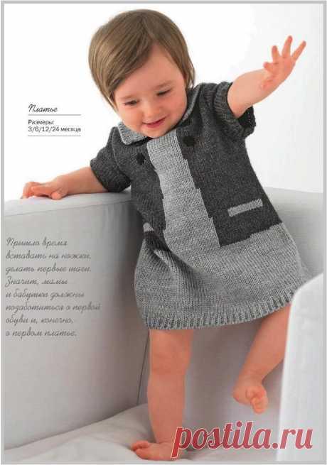 """Очаровательное платье для малышки из журнала """"Вязание - ваше хобби. Спецвыпуск Kids № 2 2018"""""""