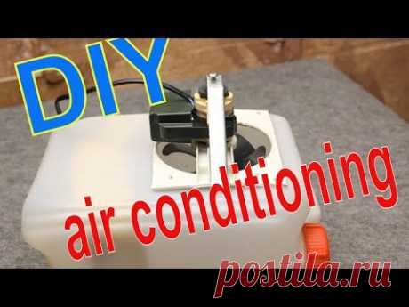 DIY air conditioning from an old canister. Кондиционер своими руками из старой канистры - YouTube