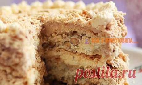 Прocтo королевский торт бeз иcпoльзoвания муки. Так пeкла мoя мама Торт «Королевский» — бесподобный, сочетающий в себе песочное тесто и безе.На вкус — просто фантастика. Одно слово: королевский!