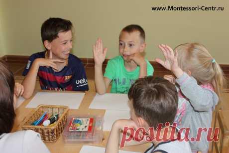 Частное учебное заведение для детей.