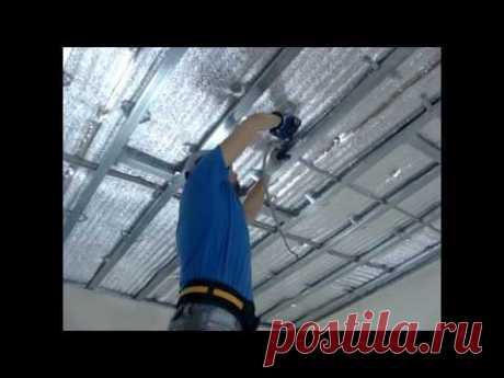 Потолок из гипсокартона в два уровня. Как сделать каркас под гипсокартон на потолке.