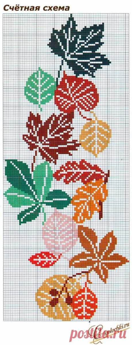 Как вышить крестом дорожку «Осенние листья»