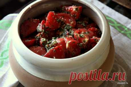 Кубанские маринованные помидоры Спешу поделиться выдающимся рецептом маринованных помидоров, который привезла с Кубани.