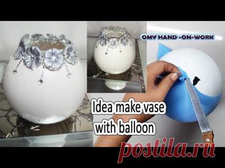 HOW TO MAKE FLOWER VASES WITH BALLOON AND WHITE CEMENT | Vase decoration | DIY TRASH #10