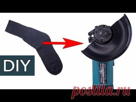 Носок на болгарку. 8 гениальных советов от подписчиков. #Стройхак