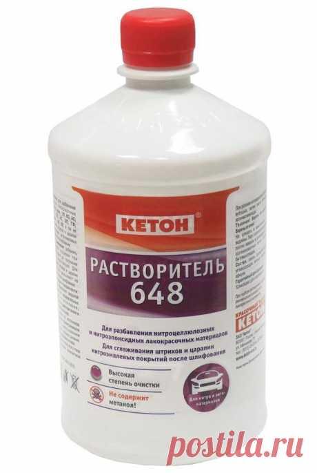 Растворитель 648: описание, применение, состав этанола — 10 %;  бутилацетата — 50 %;  бутанола — 20 %;  толуола — 20 %.  В отличие от растворителей 646 и 647, 648-й, таким образом, имеет менее агрессивный состав.