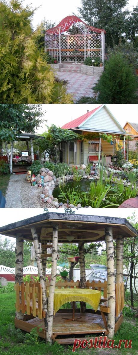идеи для двора - Самое интересное в блогах